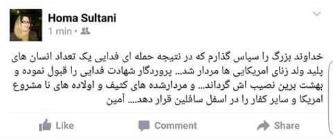 Screenshot of Homa Sultani's post