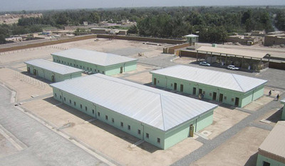 Northern Portion of Afghan police facility, Imam Sahib, in Emam Saheb, Konduz, Afghanistan