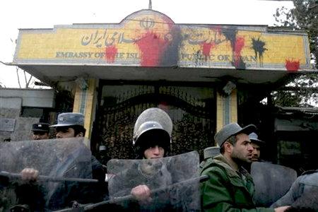 Anti-Iran protest in Kabul