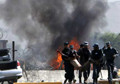 Twin blasts injure 19 in E. Afghanistan