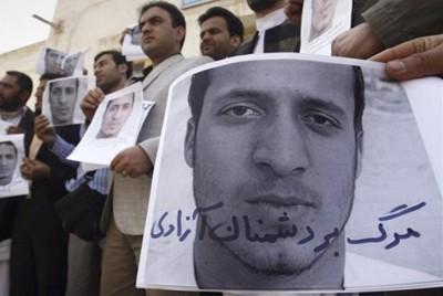 Afghan media members protest