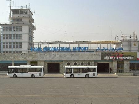 Bībī Mahrū, Kabul, Kabul, Afghanistan
