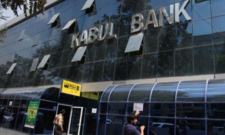 Kabul bank in Kabul