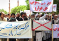 Kabul protestors demand land from municipality