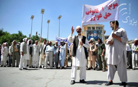 Protest against land mafia in Kabul