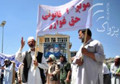 Hundreds rally in Kabul seeking land plots