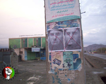 Gulbuddin Hekmatyar's crossed-out photo
