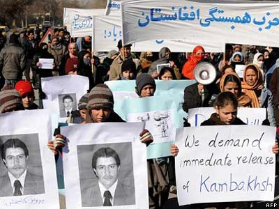 Protest in Kabul against arrest of Parwez Kambakhsh