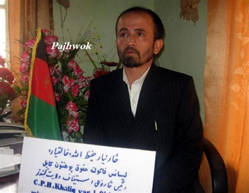 Hafizullah Khaliqyar, the head of the attorney of Kunduz