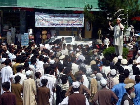 Protest in Kunar against Pakistan border attacks