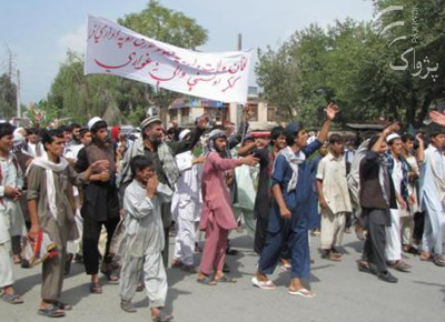 Laghman protest against governor 2012
