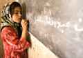 Girls' Education Cut Short in Southeast Afghan Province