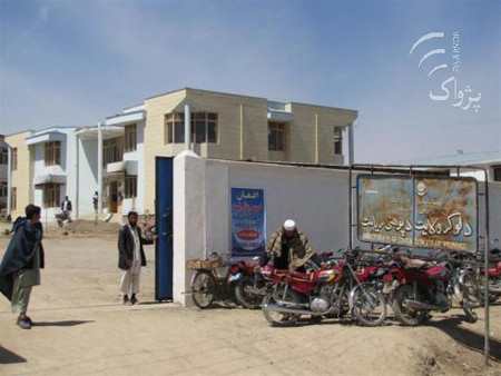 Eight schools for girls have been closed in the central province of Logar due to threats from Taliban