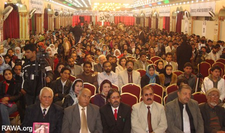 RAWA event in Kabul on March 8, 2008