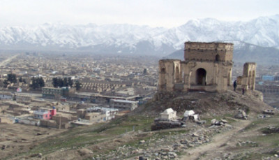 Maranjan Hill in Kabul, site of Saudi complex
