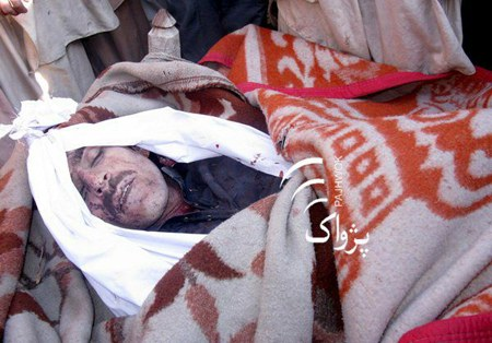 http://www.rawa.org/temp/runews/data/upimages/masmo_village_victims_by_us_toops2.jpg