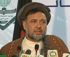 Haji Mohammed Mohaqiq (photo from RAWA)