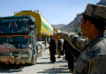 Logar governor accused of selling stolen oil
