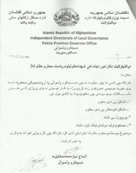 Corruption in Paktia project