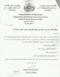 Corruption in Paktia project