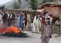 Paktia residents protest civilian death