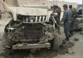 Suicide Bombing Kills 24 in Afghanistan