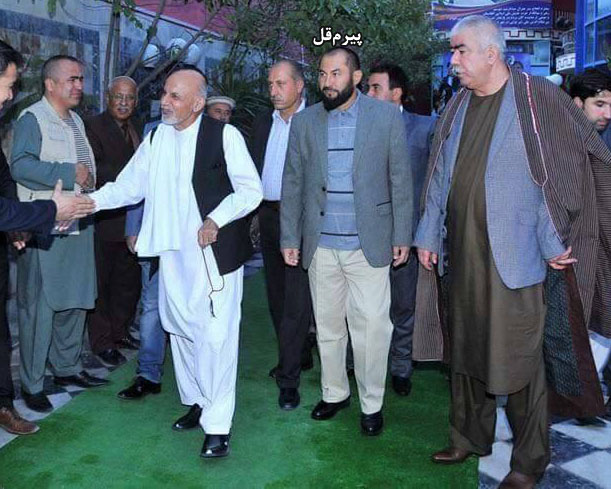 Pirum Qul with Ashraf Ghani and Abdul Rashid Dostum