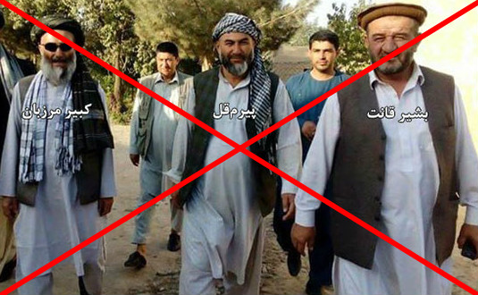 pirum_qul_kabir_marzban_bashir_qanet_warlords_north_afghanistan.jpg