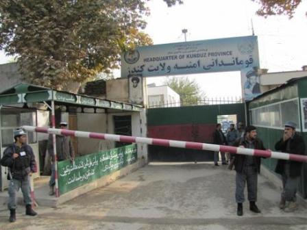 Kunduz police station