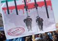 "Afghan protestors condemn Iranian regime chanting ""death to Ahmadinejad"""