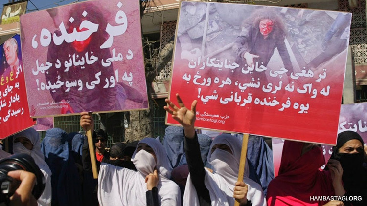 The Solidarity Party of Afghanistan (SPA) held a protest in Jalalabad to condemn the killing of Farkhunda