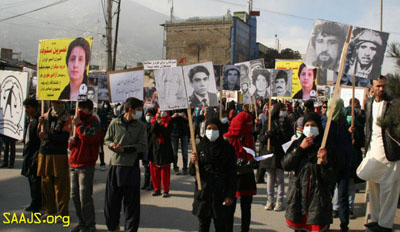 The Social Association of Afghan Justice Seeker (SAAJS) held a protest on December 10, 2012 to commemorate the memory of martyrs