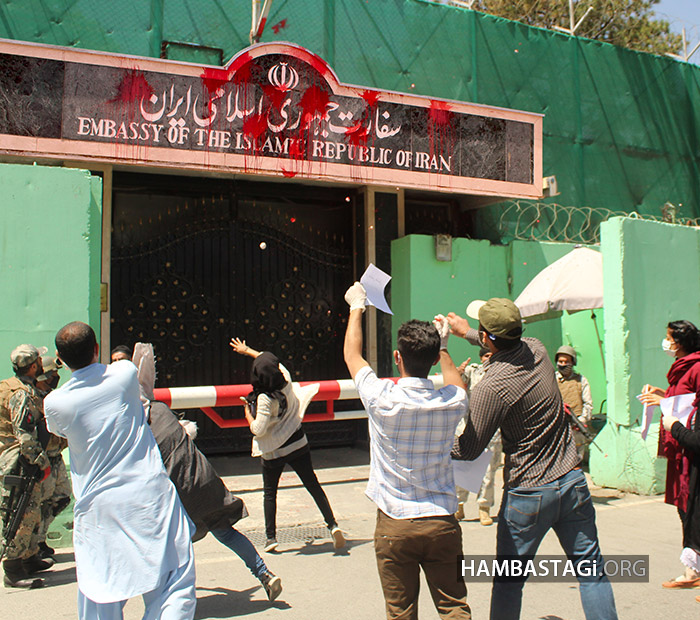 Protesters attack Iran embassy in Kabul with red color