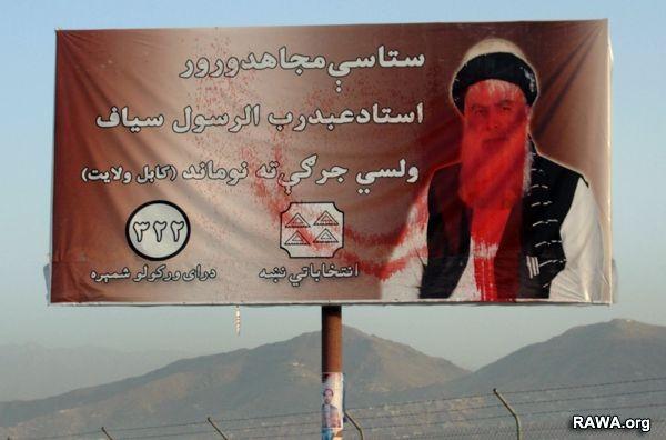 Sayyaf defamed in Kabul