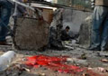 Roadside bombing kills 7 people of same family in Afghanistan