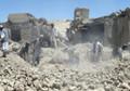 7 civilians among 11 killed in ISAF raid