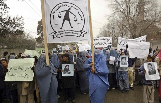 SAAJS protest in Kabul