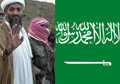 Secret report reveals new funding channels for Taliban, al Qaeda