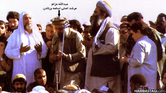 Rasool Sayyaf with Abdullah Azzam and Afghan Arabs
