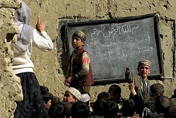 A school in Kabul