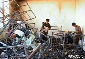 School Torched by Taliban