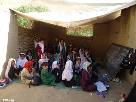 Schools in Badakhshan in bad condition