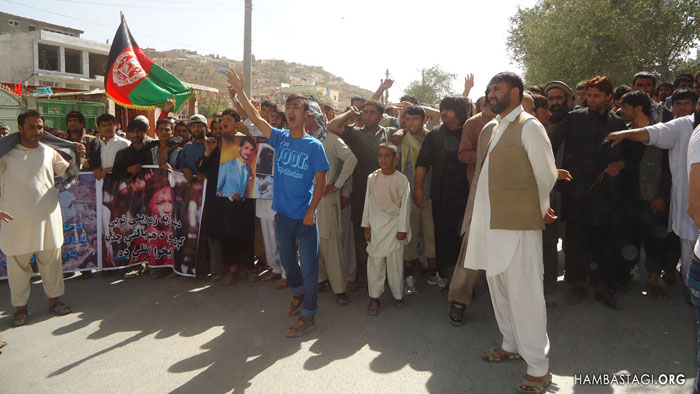 People in Shah Shaheed area of Kabul protested against attack on Aug. 7, 2015 which killed dozens
