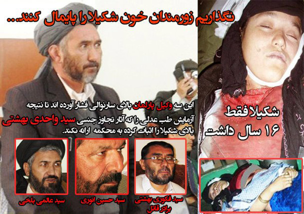 Shakila a young girl raped and killed by Wahidi Beheshti