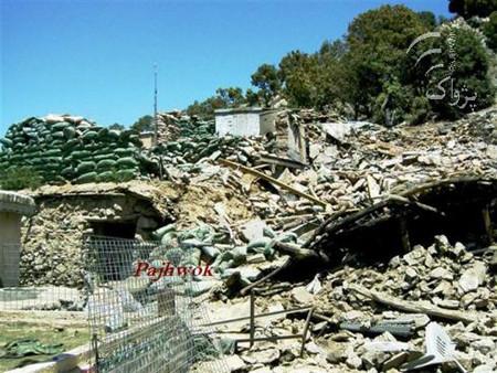 Shelling in Kunar by Pakistan