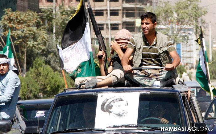 Shorae Nezar gunmen celebrating Ahmad Shah Massoud death anniversary September 2015