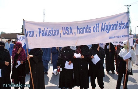 Organized by the Solidarity Party of Afghanistan, more than 500 people took to the streets of Jalalabad in east of Afghanistan, chanting anti-Pakistan slogans to protest the Pakistan army corss-border attacks and shelling