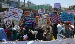 emonstration by members and supporters of the Solidarity Party of Afghanistan condemning the rocket and air attacks of Pakistani Army on Kunar's border that has killed innocent civilians