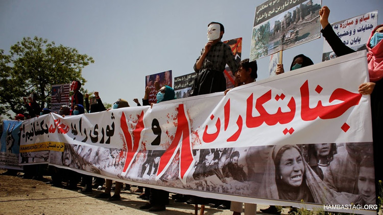 The Solidarity Party of Afghanistan (SPA) held a protest in Kabul to condemn the dark days of 28th and 27th April