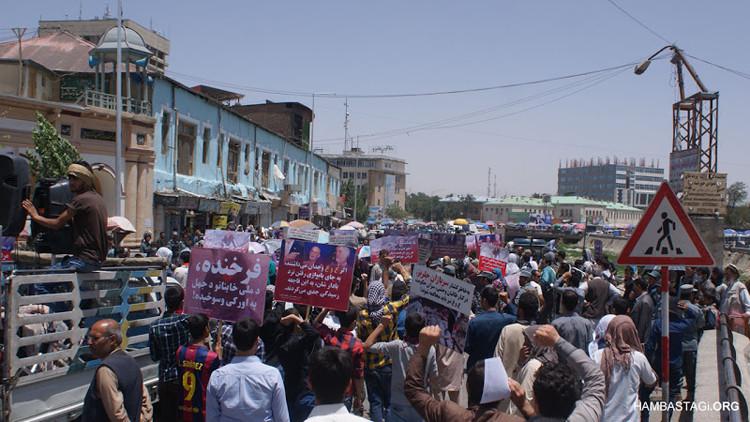 SPA protest against Farkhunda's sentence